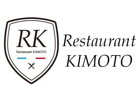 レストラン キモト